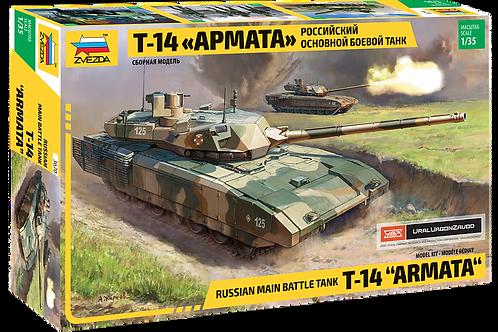 Российский танк Т-14 Армата - Звезда 3670 1:35