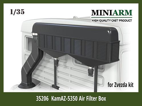 Miniarm 1/35 35206 Короб воздушного фильтра для Kamaz-5350 - B35206