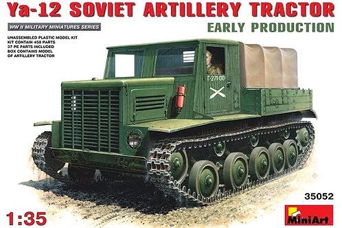Советский артиллерийский тягач Я-12 ранних выпусков - 35052 MiniArt 1/35