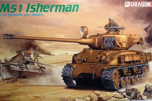 Супер-Шерман M51 iSherman - Dragon 1:35 3529 - под заказ