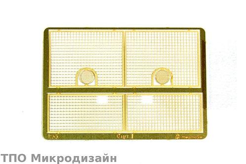 Сетки МТО для танка Тигр Pz.VI Tiger (Звезда 3646) - МД 035237 Микродизайн 1/35