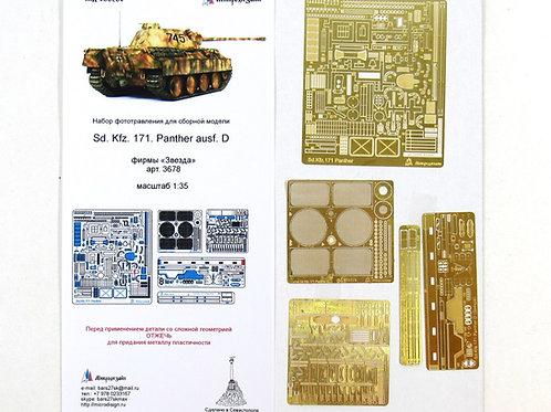МД 035280 Танк Panther Ausf. D от Звезды (1:35)