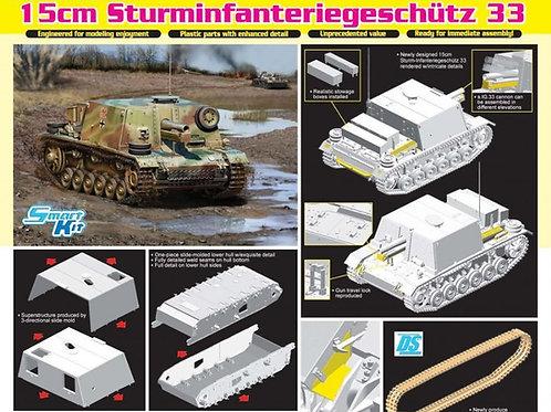 (под заказ) Немецкая самоходка 15cm SIG 33 - Dragon 1:35 6749