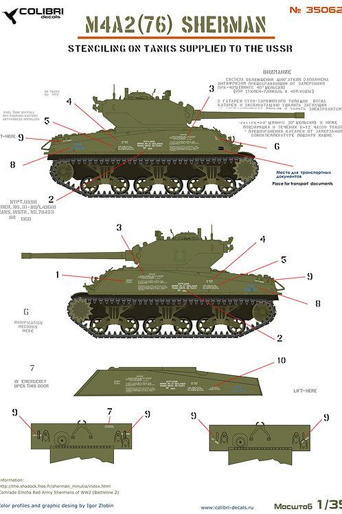 35062 Colibri Decals 1/35 Декали Шерман ленд-лиза (технички) M4A2 Sherman (76) w