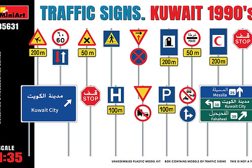 (под заказ) Дорожные знаки, Кувейт 1990-е гг - MiniArt 1:35 35631