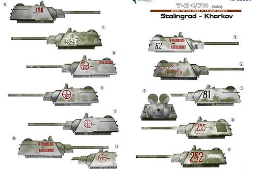 35054 Colibri Decals 1/35 Декали Т-34-76 выпуск 1942 года, Сталинград - Харьков