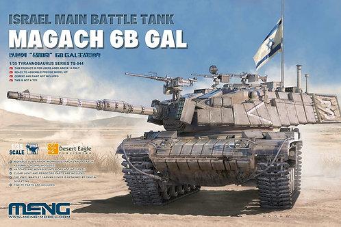 Израильский танк Магах 6Б Галь Magach 6B GAL - MENG Model TS-044 1/35