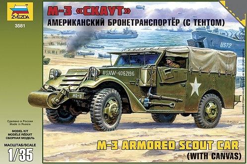 "3581 Звезда 1/35 Американский БТР М-3 ""Скаут"" с тентом, M3 Scout"