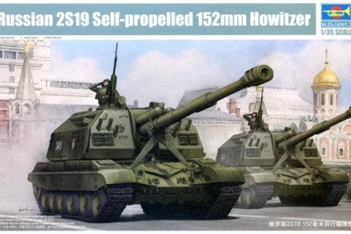 """Российская 152-мм самоходка 2С19 """"Мста"""" (М1) - Trumpeter 05574 1:35"""