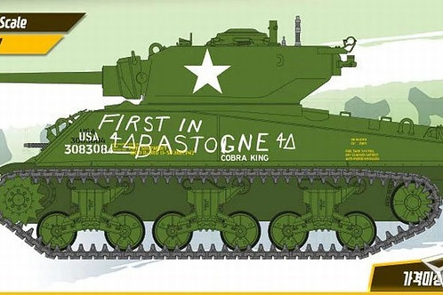 """(под заказ) M4A3E2 Sherman """"Jumbo"""" - Academy 13527 1/35 (перепак Asuka)"""
