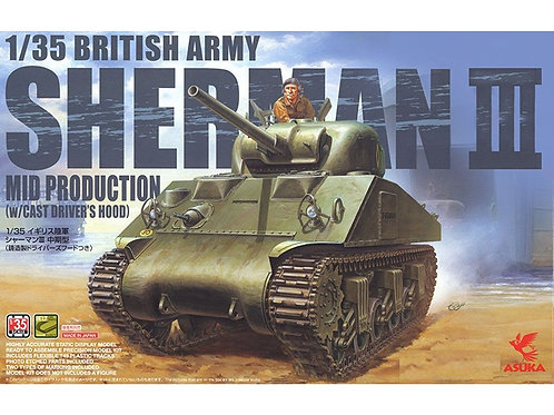 (под заказ) Sherman III mid production (w/cast driver's hood) - Asuka 35018 1:35
