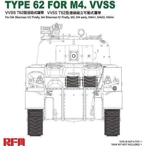 Рабочие траки тип 62 (М4 Шерман, T62 VVSS) пластик RFM RM-5044 1/35