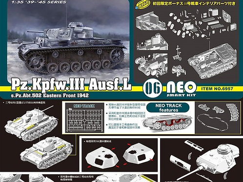 (в пути) Dragon 6957 1:35 Pz.Kpfw.III Ausf.L s.Pz.Abt 502 Leningrad, интерьер