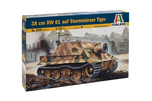 Самоходная артустановка Штурмтигр Sturmtiger - Italeri 299 1:35