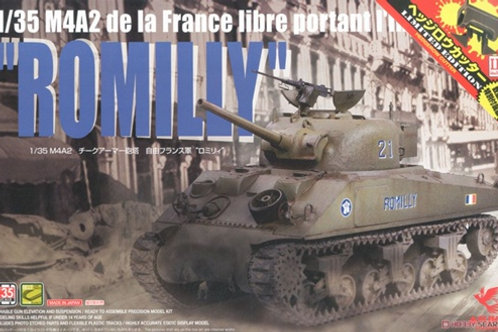 """(под заказ) French Sherman M4A2 """"Romilly"""" w/cast cheek - ASUKA 1:35 35-037s"""