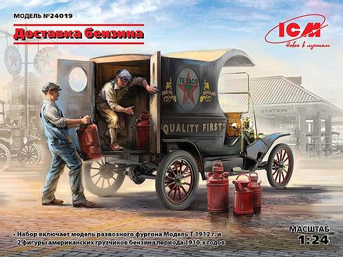 ICM 24019 Доставка бензина 1:24 (фургон 1912 года + грузчики)