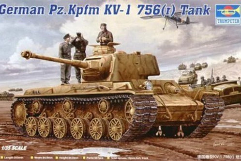 German Pz.Kpfm KV-1 756(r), трофейный КВ-1 - Trumpeter 00366 1:35