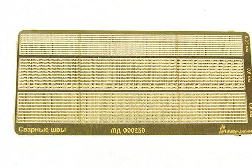 Фототравление имитации сварных швов для БТТ - Микродизайн МД 000230 1/35