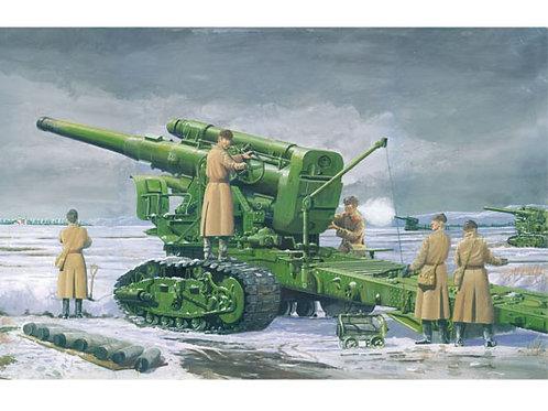 Советская 203-мм гаубица Б-4 мод. 1931 года -Trumpeter 1:3502307 под заказ