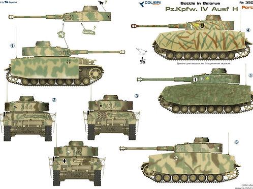 35039 Colibri Decals 1/35 Декали Pz.Kpfw.IV Ausf.Н, часть 2 (Беларусь 1944 г.)