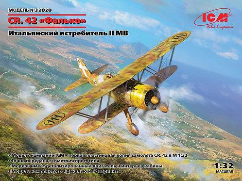 ICM 32020 1:32 CR. 42 Falco, Итальянский истребитель II МВ