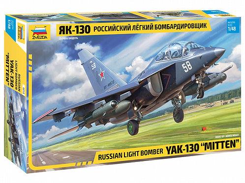 Звезда 4818 1/48 Российский легкий бомбардировщик Як-130
