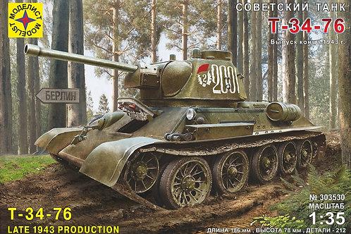 Советский танк Т-34/76 выпуск конца 1943 г. - Моделист 303530 1:35