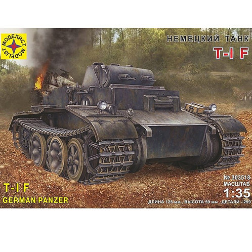 Немецкий танк Pz. I Ausf. F - Моделист 303518 1/35
