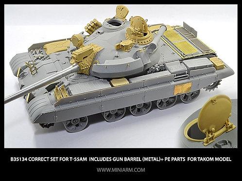35134 MINIARM Корректирующий набор Т-55АМ (для TAKOM) - 1:35 B35134