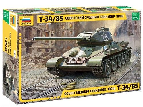 * FARSH * Звезда 3687 1/35 Танк Т-34/85 + БОНУСЫ: ствол, антенна, трос, сетка