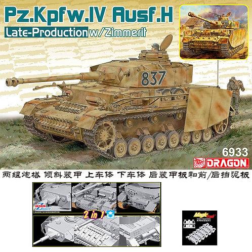(под заказ) Pz.Kpfw.IV Ausf.H Late w/Zimmerit (2 in 1) - Dragon 1:35 6933
