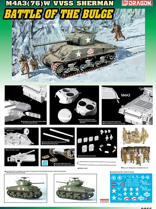 (под заказ) Шерман M4A3 (76)W VVSS, Битва за выступ 1944 г - Dragon 6255 1:35