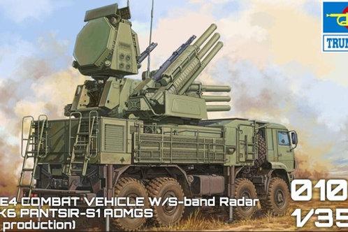 Российский ЗРПК Панцирь-С1 с радаром СОЦ - Trumpeter 01061 1/35 + НАШИ ДОПЫ