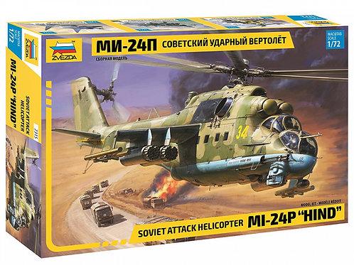 Советский ударный вертолет Ми-24П - Звезда 7315 1/72