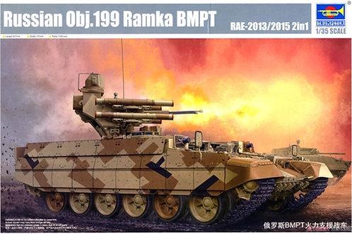 Объект 199 Рамка, БМПТ Терминатор - Trumpeter 1:35 05548