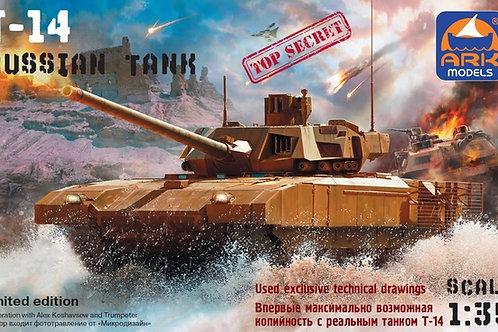 Российский танк Т-14 Армата - ARK Models 35045 1/35