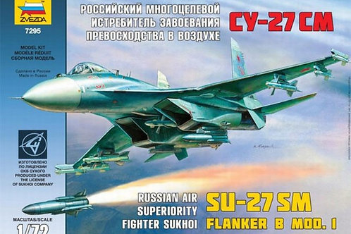Звезда 7295 1:72 Российский истребитель Су-27СМ