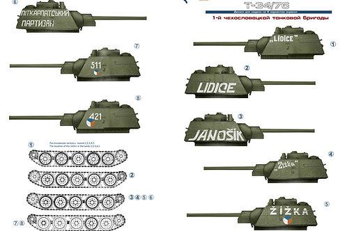 35050 Colibri Decals 1/35 Декали Т-34-76, 1 ТБ Чехословакии
