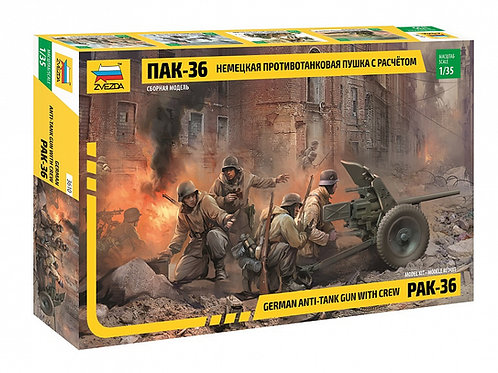 3610 Звезда 1:35 Немецкая противотанковая пушка ПАК-36 с расчетом Pak 36