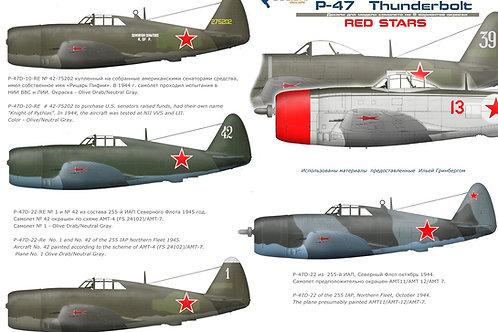 "48027 Colibri Decals 1/48 Декали P-47 Thundebolt ""красные звезды"" ВВС РККА"