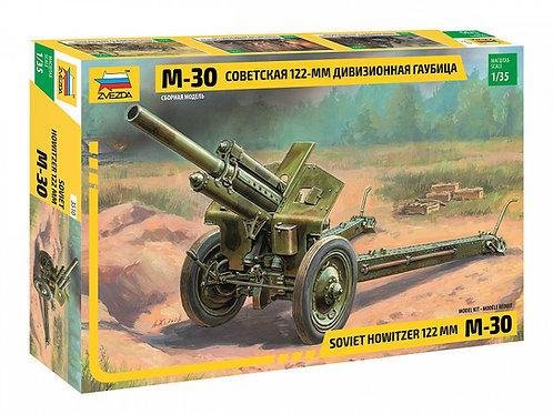 3510 Звезда 1/35 Советская 122-мм гаубица М-30