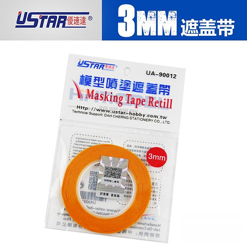 0,3 см U-STAR Маскировочная лента скотч модельный, ширина 3 мм