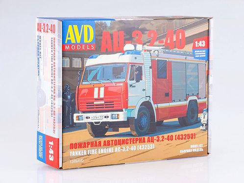 Пожарная автоцистерна АЦ-3,2-40 (43253) - AVD Models 1269AVD 1/43