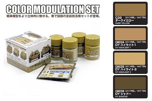 (под заказ) CS-582 Набор модуляции Dark Yellow песочный 4х18 мл - GSI Mr. Hobby