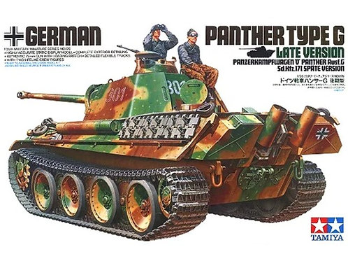 Tamiya 1:35 35176 Немецкий танк Пантера Panther Ausf. G поздний выпуск + фигурки