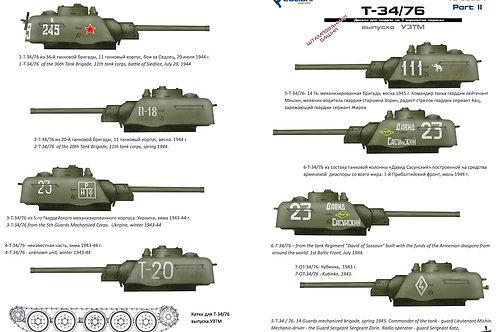 35034 Colibri Decals 1/35 Декали Т-34-76 выпуск УЗТМ, часть 2
