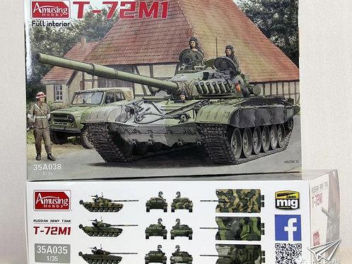 Танк Т-72М1 с полным интерьером - Amusing Hobby 35A038 1/35