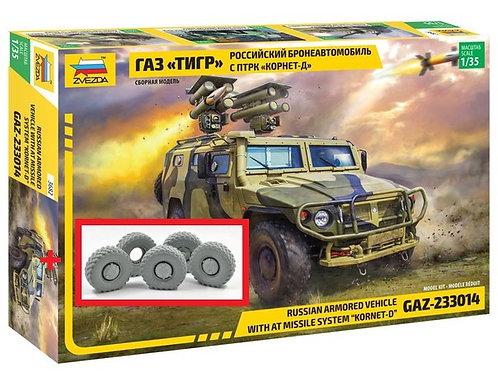 * FARSH * Звезда 3682 ГАЗ Тигр с ПТРК Корнет-Д + колеса с просадкой Miniarm