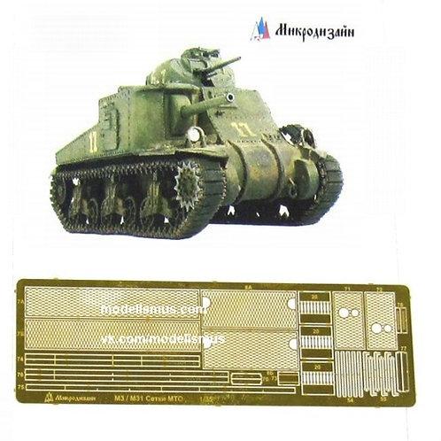 Сетки M3 Lee, Grant, M31 (Takom) - Микродизайн МД 035290 1/35
