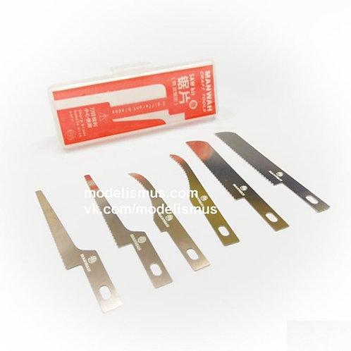 (под заказ) Дополнительные лезвия для резака-пилки - Manwah MW-2161